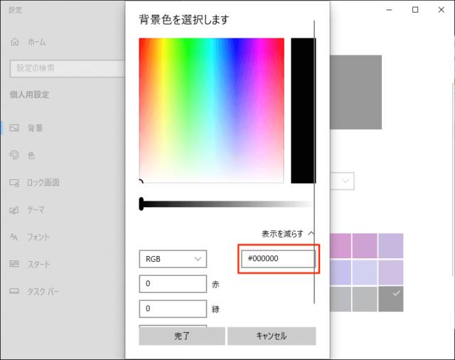 カラーコード