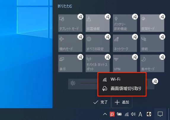 アイコンの追加
